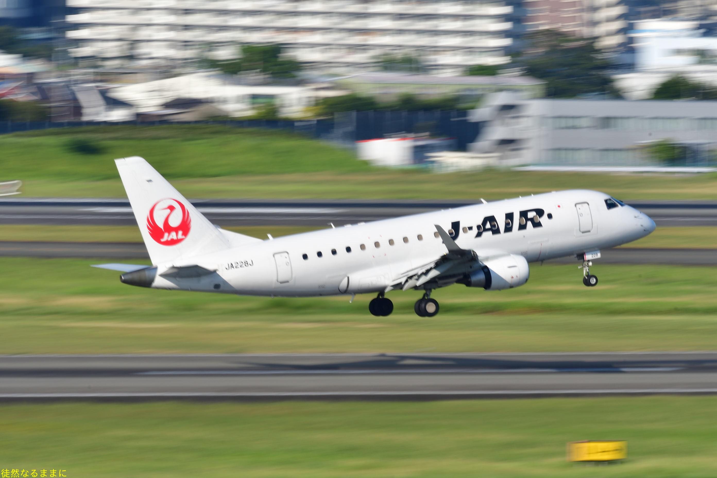 伊丹空港_d0285540_06415028.jpg