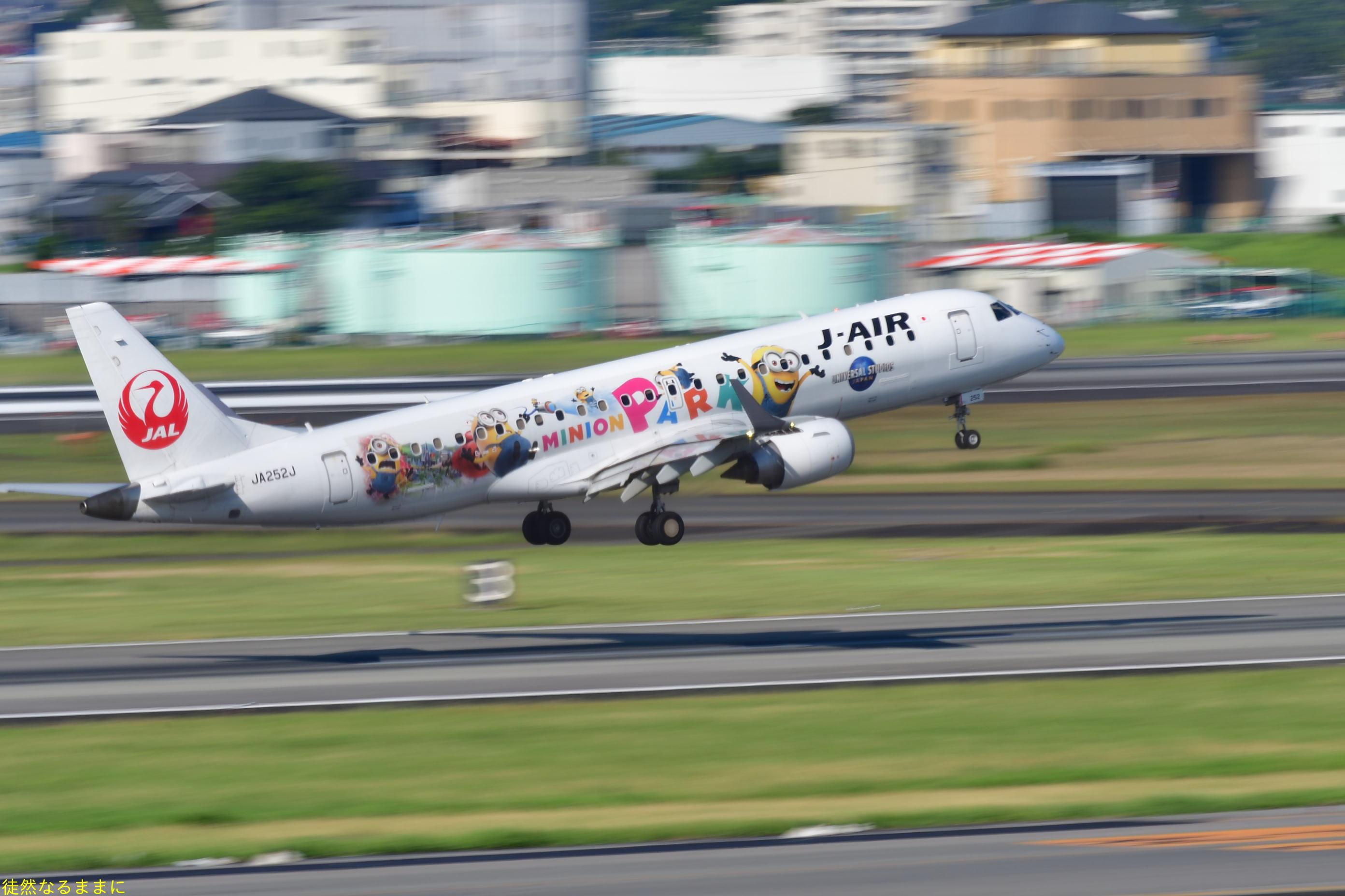 伊丹空港_d0285540_06415624.jpg
