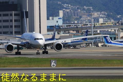 伊丹空港_d0285540_08044322.jpg