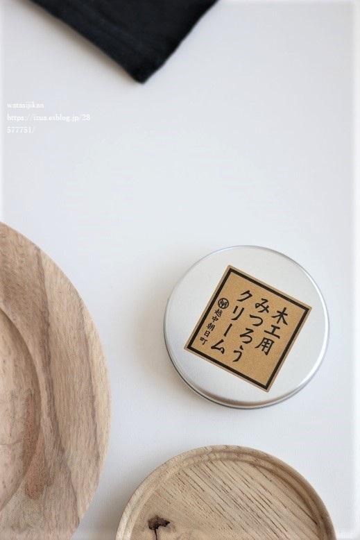木工作家、酒井桂一さんの木のもの_e0214646_20230548.jpg