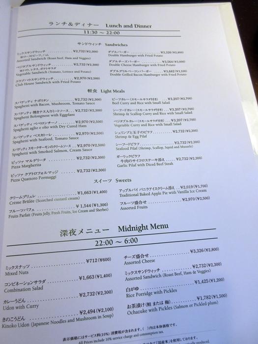 【ロイヤルパークホテル】エグゼクティブフロア スタンダードダブル_b0009849_11202399.jpg