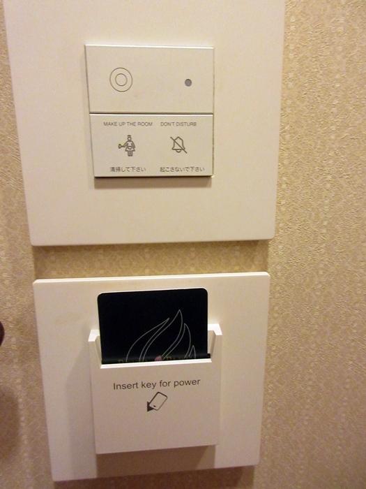 【ロイヤルパークホテル】エグゼクティブフロア スタンダードダブル_b0009849_11255324.jpg