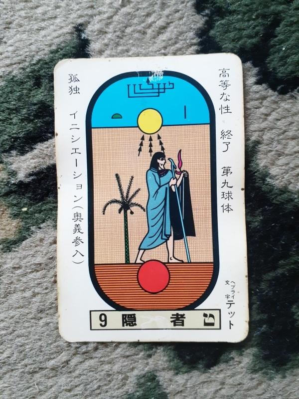 太陽神に帰依をできなければ、いかに性エネルギー昇華のテクニックが完璧あっても、性エネルギー昇華に失敗して、哀れな人生となる!_d0241558_10244344.jpg