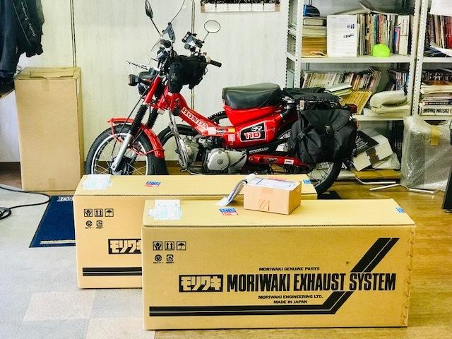 モリワキ Z400FX用 復刻手曲げ ショート管 第2ロット完売しました!_d0246961_17280738.jpg