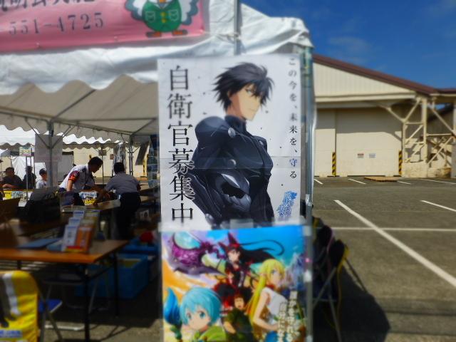 横田基地友好祭に行ってきた~④_c0100865_22210830.jpg