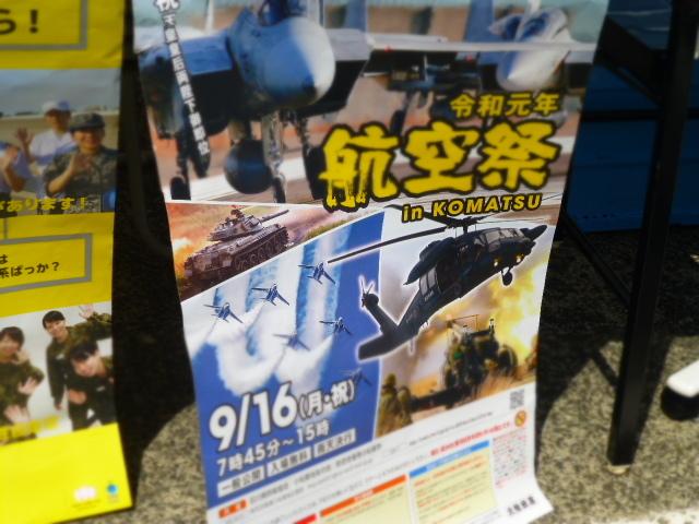 横田基地友好祭に行ってきた~④_c0100865_22213250.jpg