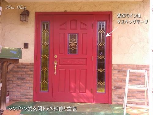 茶色でベタ塗りしては、輸入住宅の美しさが半減します_c0108065_19112125.jpg