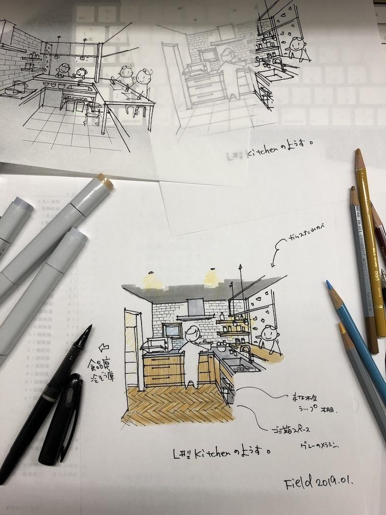 けいかく中「Stoat house」完成!!_f0324766_10285547.jpg