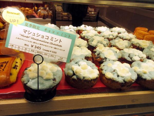 【池袋情報】ブランジェ浅野屋 池袋西口店で見かけたチョコミントなパン_c0152767_21475611.jpg