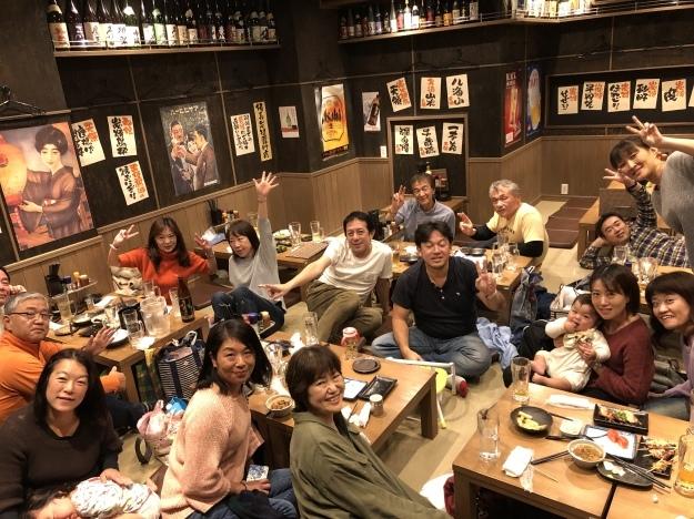 2019年忘年会は東海でやりま~す!      お知らせ_e0184067_17095144.jpeg