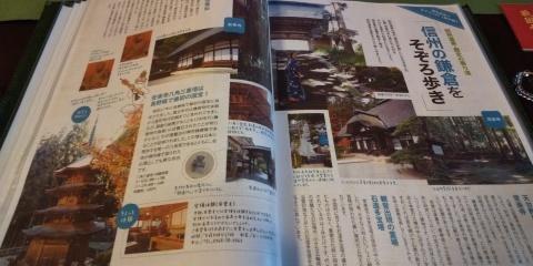 涼風の信州へ_c0145268_20171593.jpg