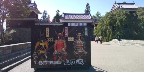 上田城から別所へ、_c0145268_20190998.jpg