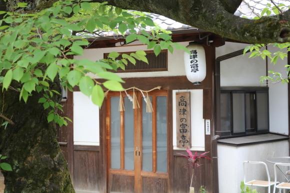 高津宮は神社です_c0001670_23090969.jpg
