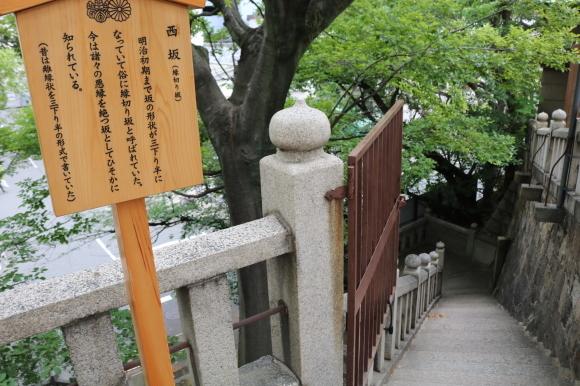 高津宮は神社です_c0001670_23131578.jpg