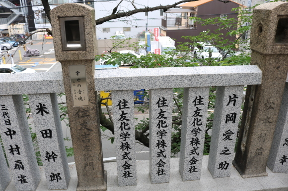 高津宮は神社です_c0001670_23155293.jpg
