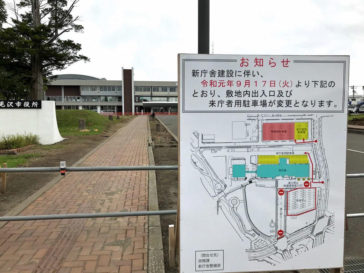 岩見沢市庁舎建てかえ、vol1_c0189970_15111075.jpg