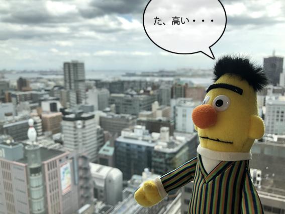 神戸新聞カルチャー(三ノ宮)_c0305770_18191395.jpg
