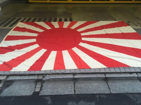 令和元年9月16日 海軍大軍艦旗・純然たる大和武蔵級の大型艦艇用。_a0154482_11171929.jpg