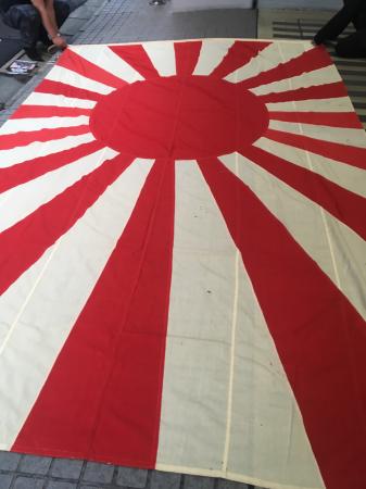 令和元年9月16日 海軍大軍艦旗・純然たる大和武蔵級の大型艦艇用。_a0154482_11172390.jpg