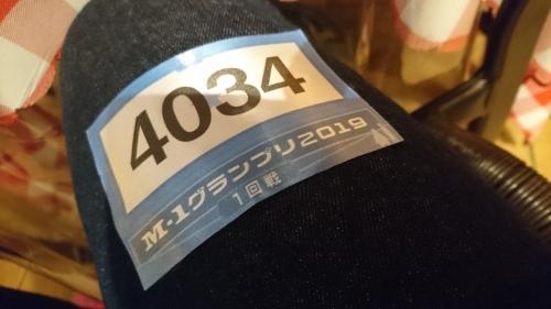 「還暦挑戦M-1グランプリ」_a0075684_10094046.jpg