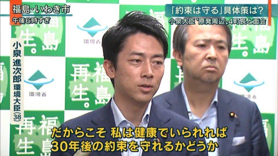 日本のマスゴミがデマをやめれば済む話_d0044584_13412723.jpg