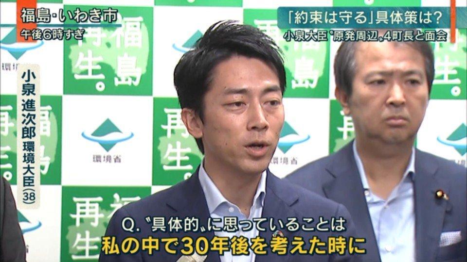 日本のマスゴミがデマをやめれば済む話_d0044584_13412739.jpg