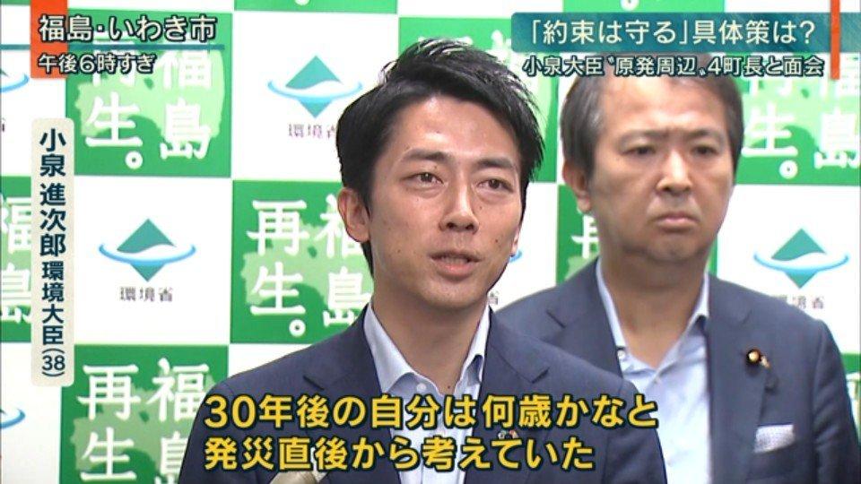 日本のマスゴミがデマをやめれば済む話_d0044584_13412746.jpg