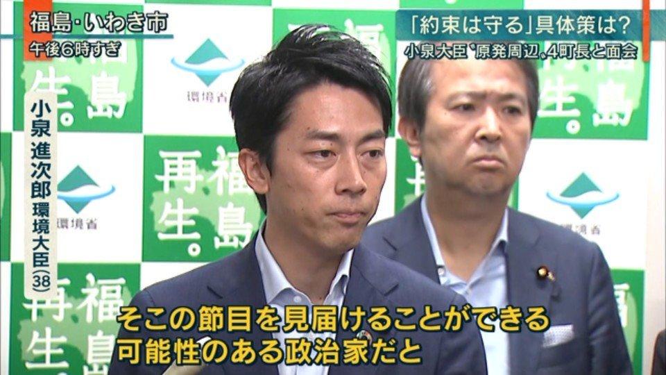 日本のマスゴミがデマをやめれば済む話_d0044584_13412766.jpg