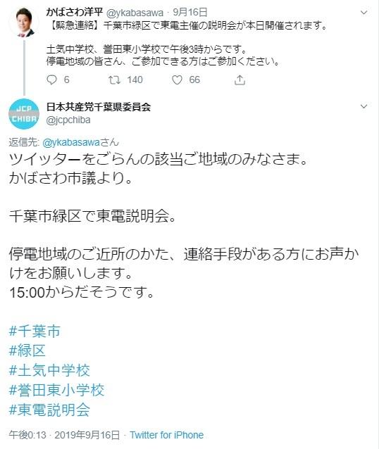 日本のマスゴミがデマをやめれば済む話_d0044584_13421377.jpg