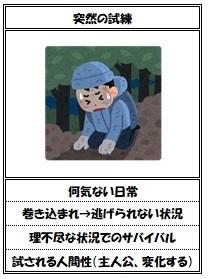 c0325386_01302130.jpg