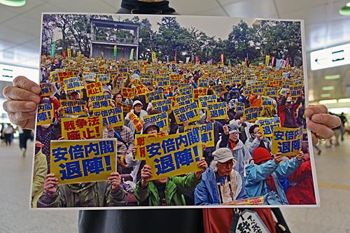 憲法にラブソングを! 新宿西口意思表示_a0188487_23265424.jpg