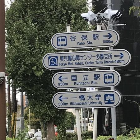 ウケるバスアナウンス_c0042989_15570460.jpg