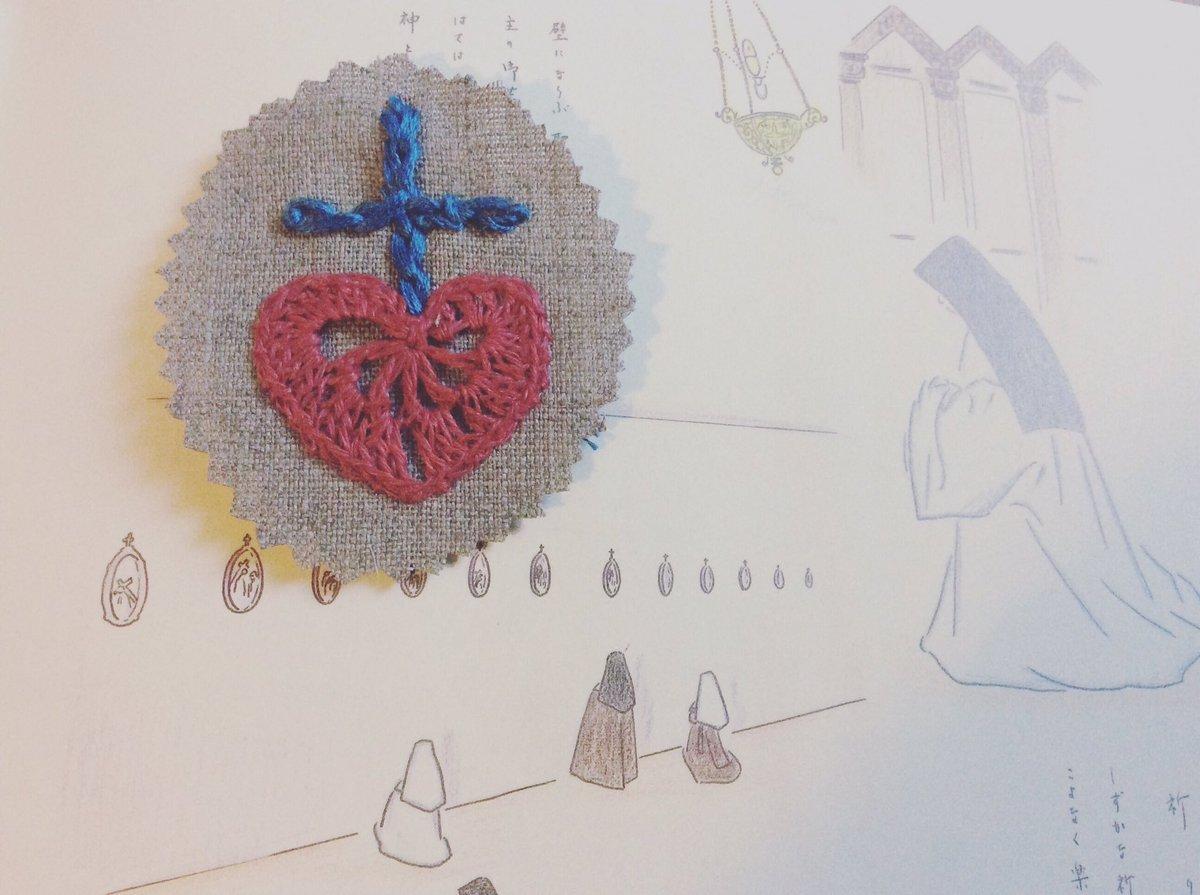 Sacré-Cœur  聖なる み心_c0203401_00181567.jpeg