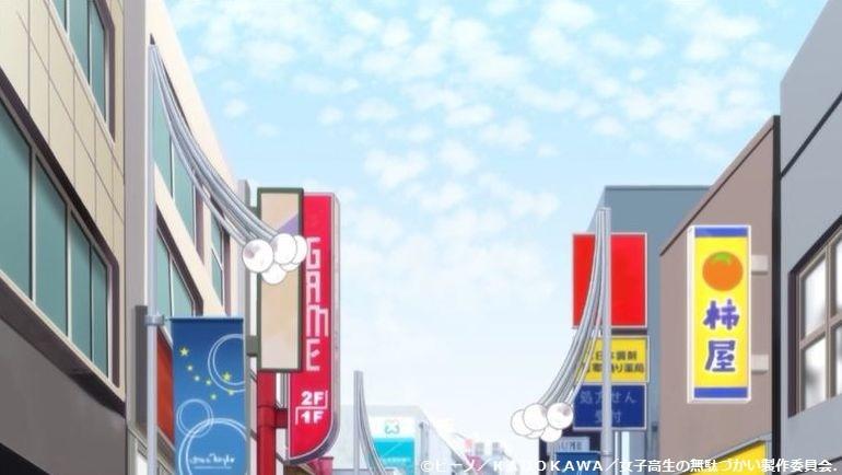 「女子高生の無駄づかい」舞台探訪009 第9話「おしゃれ」より_e0304702_20150731.jpg