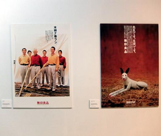「愛は飾らない。」MUJIポスター展で最もしびれた作品_b0007805_19191759.jpg