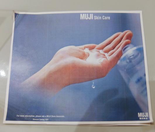 MUJIのSOHOポップアップ店、コスメ・コーナーに鏡すらないシンプルさ_b0007805_19335418.jpg