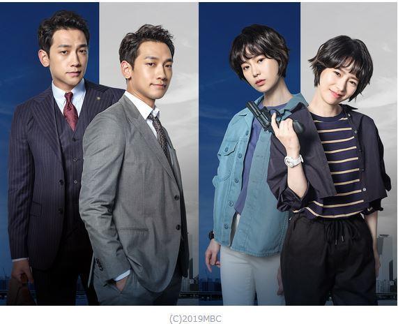 RAIN主演、最新作「ウェルカム2ライフ(原題)」衛星劇場にて11月に日本初放送が決定!_c0047605_17014319.jpg
