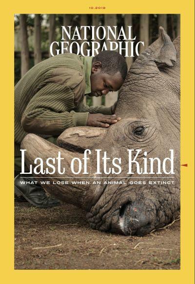 National Geographic とビュフォンの博物誌_c0025115_21475090.jpg