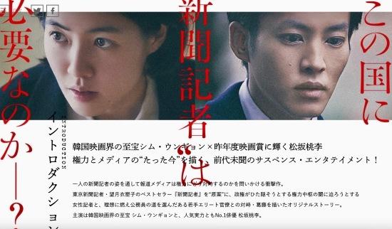 映画三昧 続く_f0197215_08224696.jpeg
