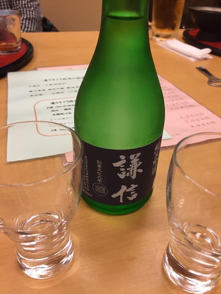 糸魚川でドキドキ同窓会!!_a0126418_09340955.jpg