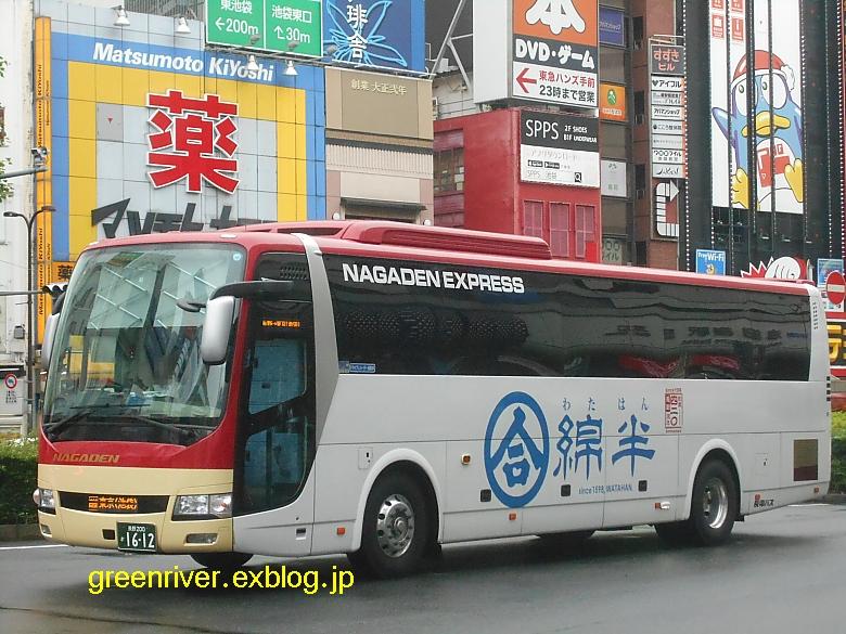 長電バス 1612_e0004218_817682.jpg