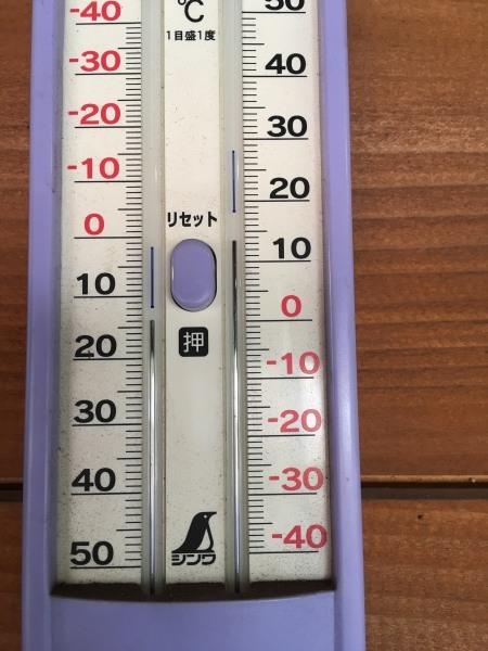今週末の天気と気温(2019年9月19日):東京の11月中ごろの気温です_b0174425_17534308.jpg