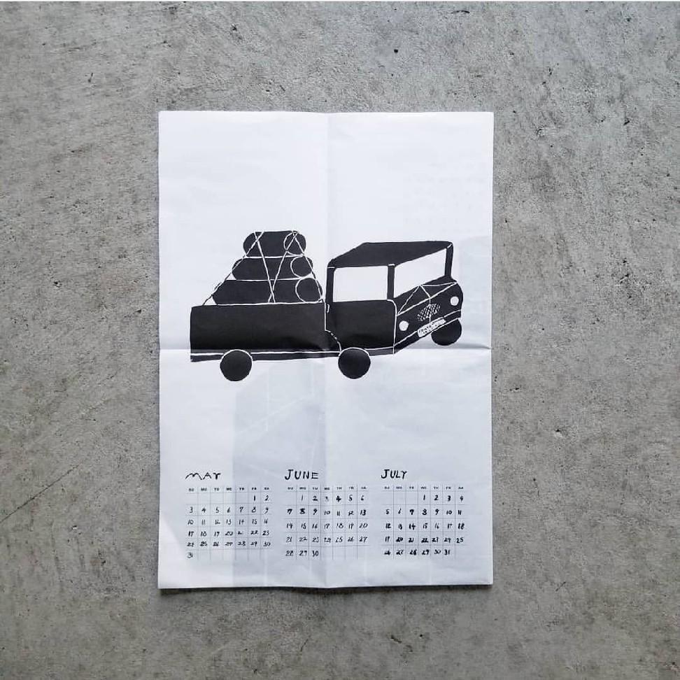勝山八千代さんの2020年カレンダー_f0120026_18234773.jpg