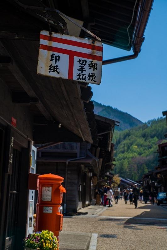 奈良井宿_e0363038_11451758.jpg