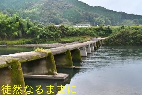 沈下橋と鉄道ホビートレイン(JR予土線)_d0285540_05490296.jpg