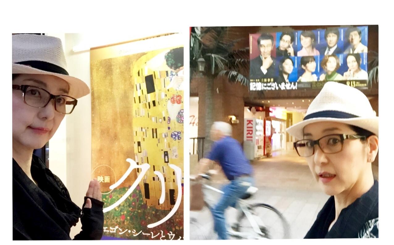 映画館の前で_e0241944_17123624.jpeg