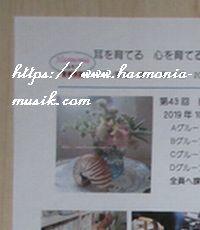 ピアノ教室☆通信☆勉強会テーマ「フォーム」☆卒業生デザインケーキ_d0165645_09230725.jpg