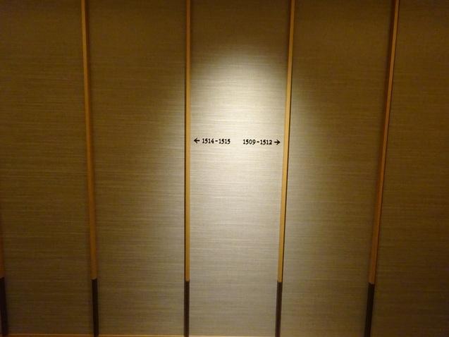 THE OKURA TOKYO (オークラ東京)(3)_b0405262_14582865.jpg