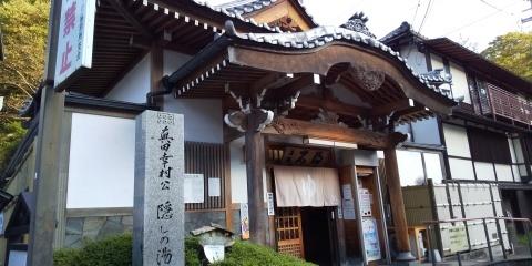 上田城から別所へ、_c0145268_08151787.jpg