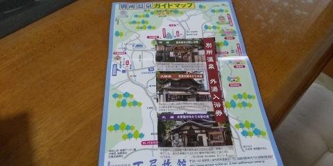 上田城から別所へ、_c0145268_08213103.jpg